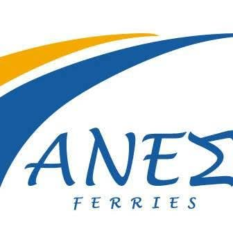compagnie anes ferry